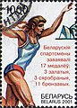 Stamp of Belarus - 2001 - Colnect 859118 - Medals of Byelorussians.jpeg