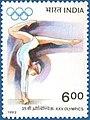 Stamp of India - 1992 - Colnect 164316 - Women s Gymnastics.jpeg