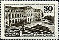 Stamp of USSR 1195.jpg