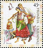 Stamp of Ukraine s485.jpg