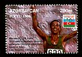 Stamps of Azerbaijan, 1996-385.jpg
