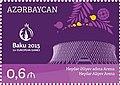 Stamps of Azerbaijan, 2014-1179.jpg