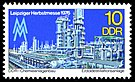 Stamps of Germany (DDR) 1976, MiNr 2161.jpg