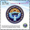 Stamps of Kyrgyzstan, 2013-25.jpg