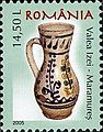 Stamps of Romania, 2005-117.jpg
