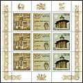 Stamps of Russia 2008 No 1237-1238 (sheetlet).jpg
