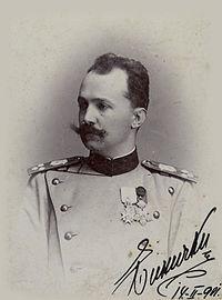Stanislav Binički.jpg
