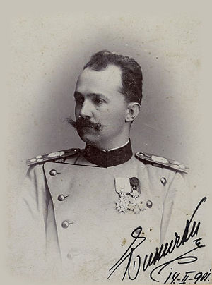 Stanislav Binički - Image: Stanislav Binički