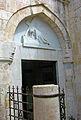 Station of the Cross III, Via Dolorosa, Jerusalem.jpg