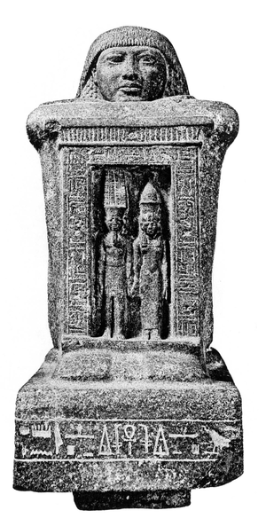 Khay (vizier) - Block statue of Khay in Cairo (CG 42165).
