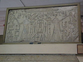Thutmose I - Stela of Thutmose I in the Cairo Museum