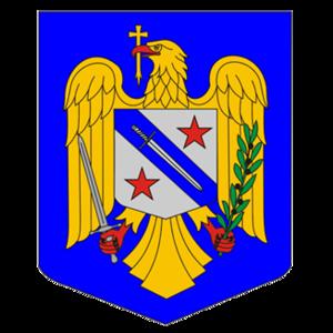 Română: Stema unei unitati a Jandarmeriei Romane