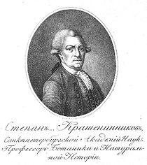 """Stepan Krasheninnikov, St Petersburg Academy of Sciences, Professor of botany and natural history."""