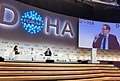 Steven Mnuchin and Ali Shareef Al-Emadi at 2019 Doha Forum.jpg