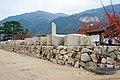 Stones of Osaka Castle Commemorative Park23s3.jpg