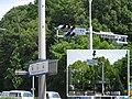 Street name sign at Higashiyama Park Intersection.jpg