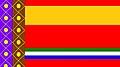 Subanon Flag.jpg