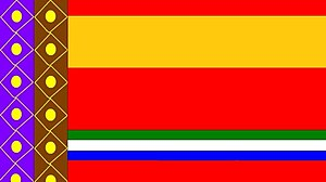 Subanon people - Image: Subanon Flag
