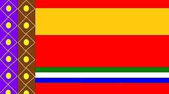 Subanon people - Image: Subanon Flag