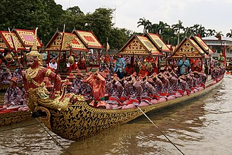 Royal Barge Procession - Crew of Sukrip Khrong Mueang performed the ritual wai to the Mae Ya Nang, the female spirit believed to be in every boat.