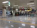 Suseonggucheong-KBS-station 20140502 142143.jpg