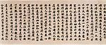 Sutra of the Wise and Foolish Hakutsuru.jpg