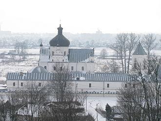 Mogilev Region - The Saint Nicholas Monastery, Mogilev
