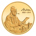 Swiss-Commemorative-Coin-2010-CHF-50-obverse.png