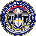 Symbol of Investigative service of the Republic of Armenia Ministry of defense.jpg