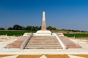 Unknown Soldier Memorial (Egypt) - The Egyptian Unknown Soldier Memorial, Sde Yoav, a monument to the memory of four Egyptian soldiers, including Ahmed Abdel-Aziz, who fell in the battle of Al-Falouja in 1948.