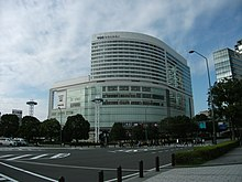 56e1bfeb2cfad 横浜みなとみらい21 - Wikipedia