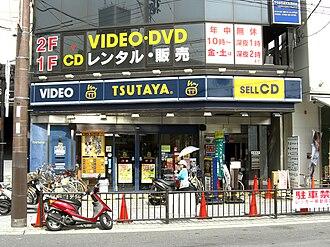 Culture Convenience Club - A Tsutaya shop in Ibaraki, Osaka