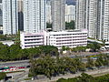 Tai Po Government Secondary School 201401.jpg