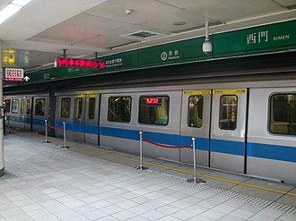 Ximen Station - Ximen Station Platform 2.