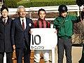 Taisei Danno with Morning Sun 200111.jpg