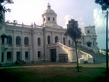 Dating place in rangpur