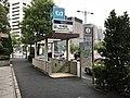 Takebashi-Station-Exit3a.jpg
