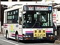 Tama Community Bus.JPG