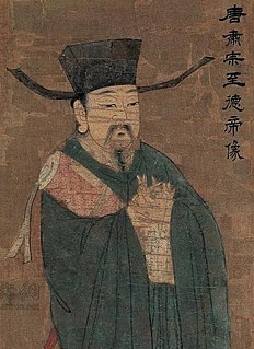 Emperor Suzong of Tang emperor of the Tang Dynasty