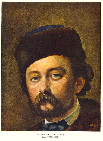 портрет Репнина,масло,1843