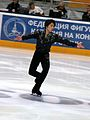 Tatsuki Machida 2010 Cup of Russia.JPG