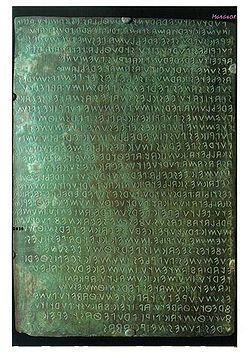 La prima delle sette Tavole eugubine, che permisero di comprendere in parte la lingua degli antichi umbri