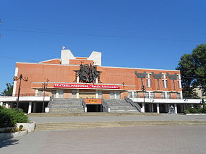 Bălți National Theatre