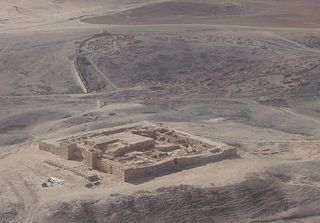 Tel Arad Archaeological mound located west of the Dead Sea