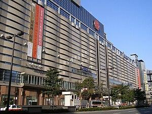 Nishitetsu Fukuoka (Tenjin) Station - Image: Tenjinv 2