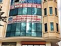 The Iraqi Turkmen Altunköprü Friendship Association.jpg