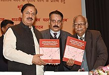The Minister of State for Culture (IC) and Environment, Forest & Climate Change, Dr. Mahesh Sharma releasing the book by the former DG, ASI, Prof. B.B. Lal, on the occasion of Foundation Day of National Museum, in New Delhi (2).jpg