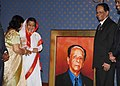 The President, Smt. Pratibha Devisingh Patil presented a portrait during her meeting with the President of Mauritius, Sir Anerood Jugnauth, at State House, Mauritius on April 25, 2011.jpg