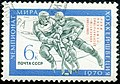 The Soviet Union 1970 CPA 3875 stamp (3869 Overprinted 'Soviet hockey players as the tenfold world champions') cancelled.jpg