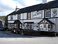 The Stag Hotel - geograph.org.uk - 127810.jpg